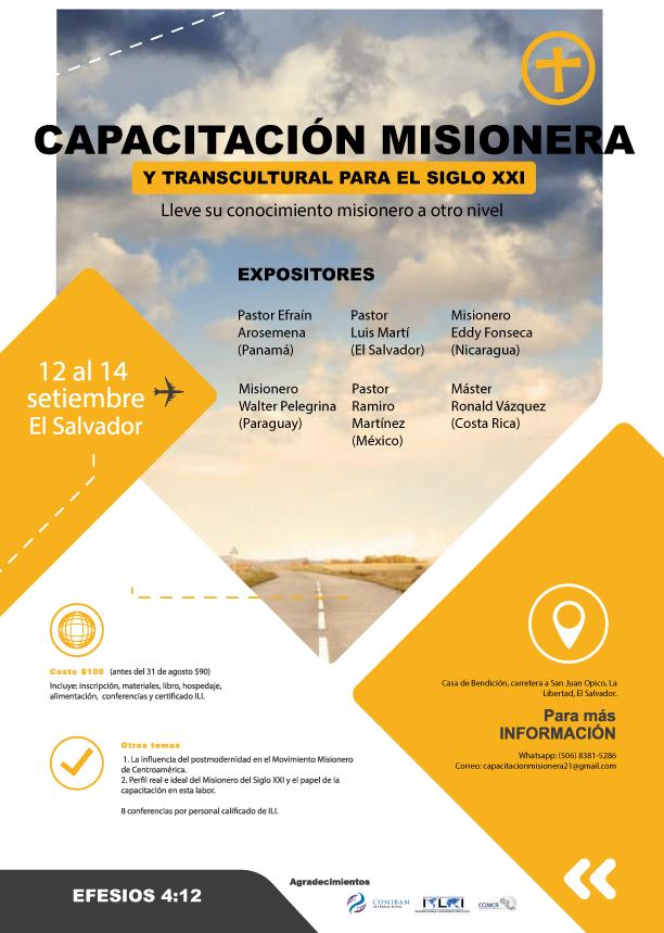 Afiche_El_Salvador