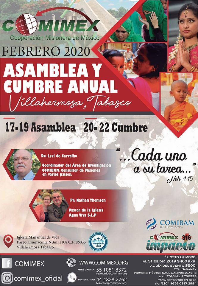comimex_2020